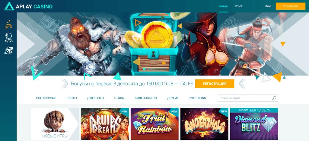 casino news online