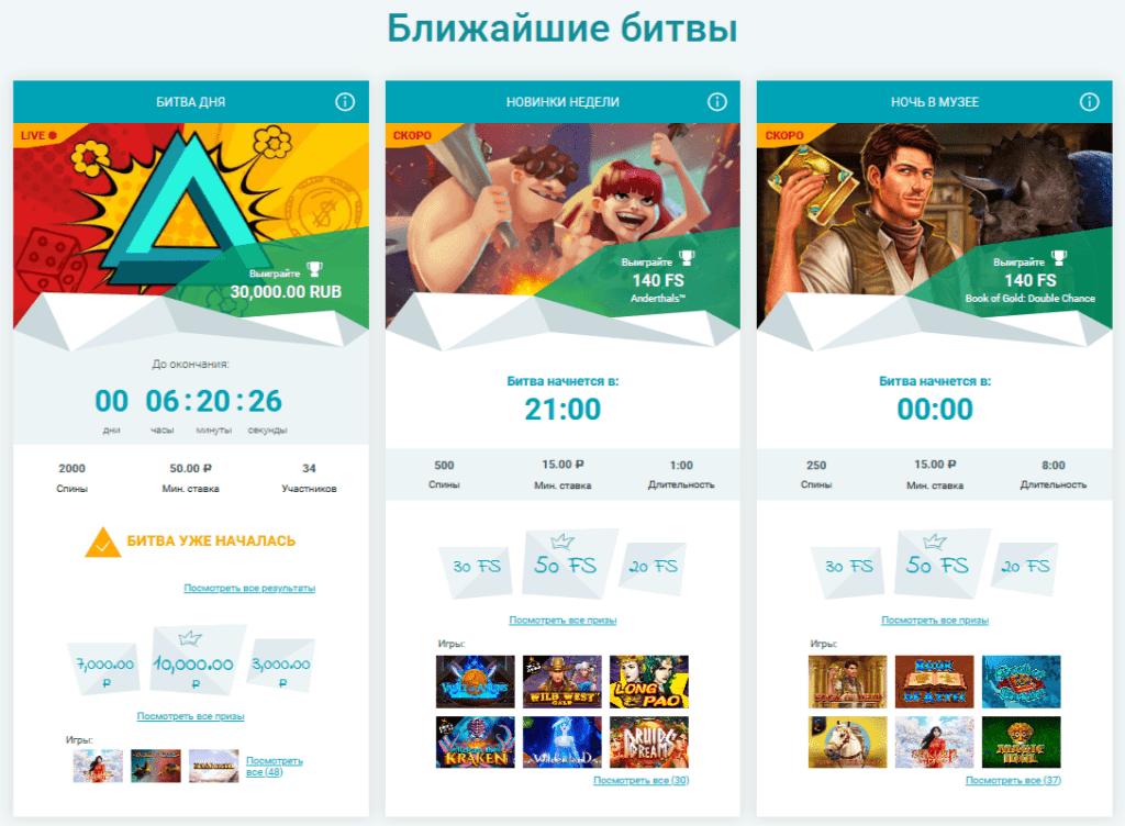 Азарт плей вход игровые автоматы купить красноярск