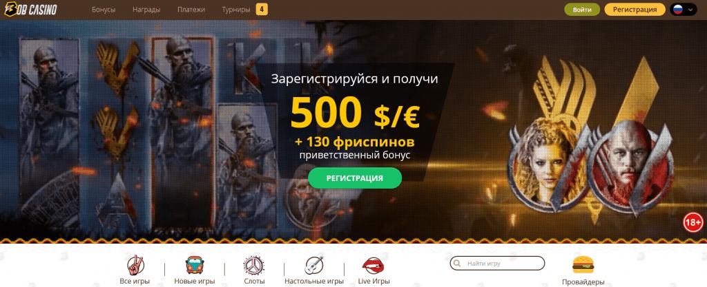 Зарегистрируйся в казино и получи бонус игровые автоматы кони бесплатно и без регистрации