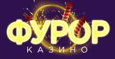 Фурор Казино