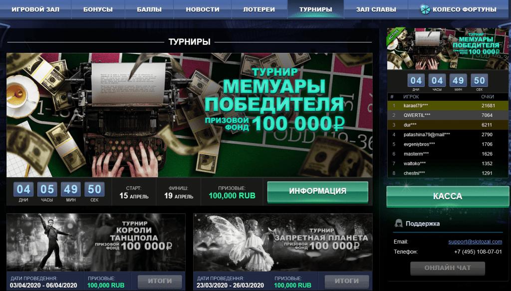 slotozal-casino-games