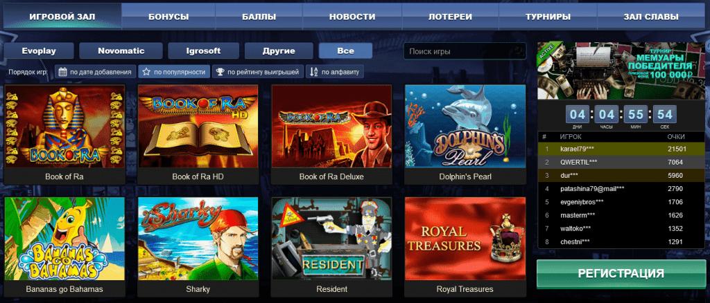 slotozal-casino-official-site