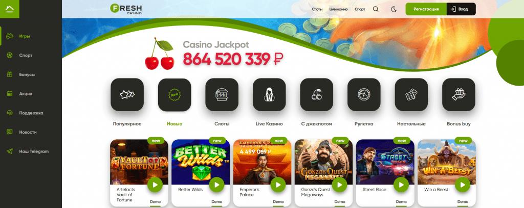 fresh casino 4