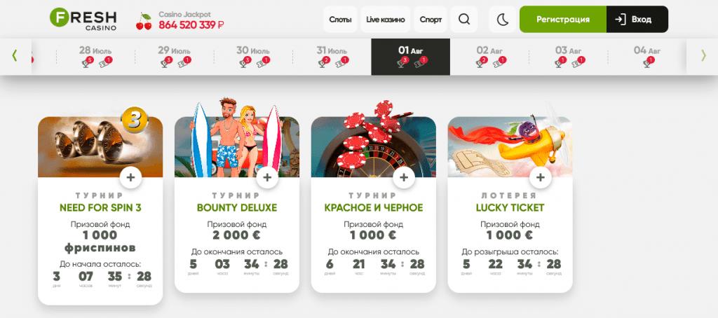 fresh casino 7