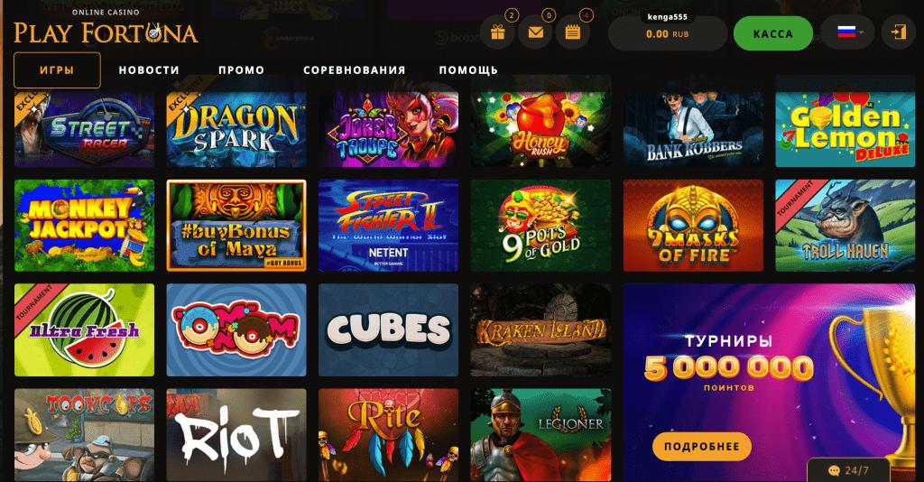 Официальный сайт Play Fortuna — обзор казино | iGamingTop