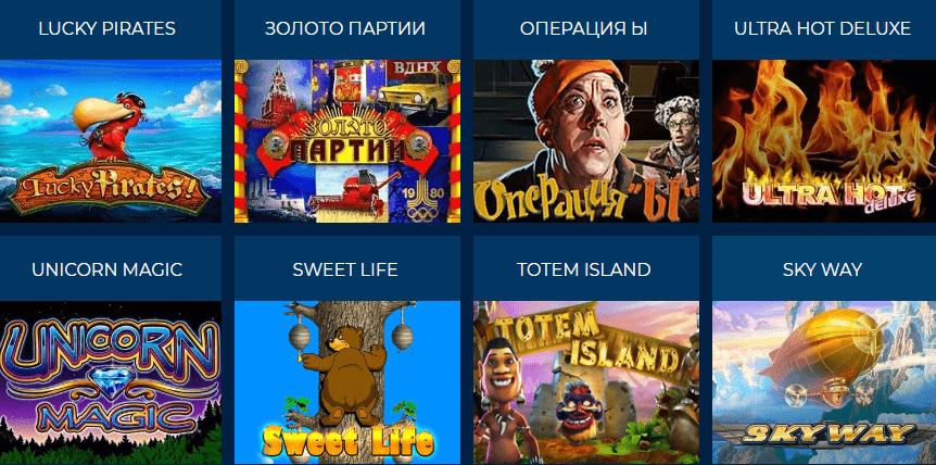 kasino-slava-zerkalo