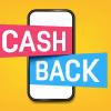 Кэшбэк в казино – возврат денежных средств
