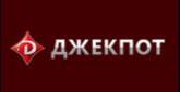 Казино Джекпот