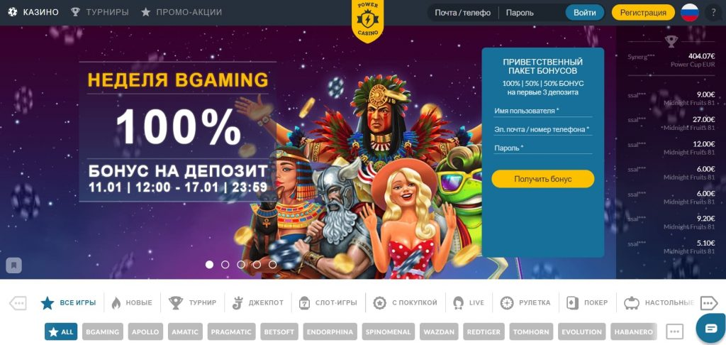 главна� �траница power casino