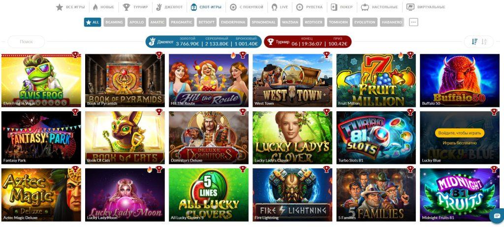 каталог игровых автоматов на �айте power casino